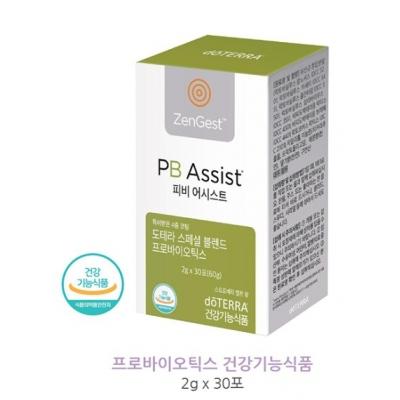 (3박스 선물세트) 도테라 유산균 피비 어시스트 스폐셜 블렌드 복합 코팅 유산균