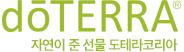 세계1위 100% 천연 퓨리파이 식용 아로마 쇼핑몰 메인